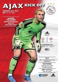 Ajax Kick-off